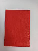 Дневник Аркуш ученический Найрозумніший Баладек