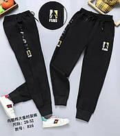 Спортивные брюки арт 816