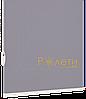 Ролета тканевая Е-Mini Лен 7436 Серый, фото 4