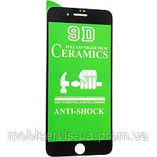 Захисна плівка Ceramic Armor for Xiaomi Redmi Note 8 Pro Black (тех. пак)