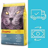 Корм Йозера Ліже Josera Leger для кастрованих котів з лососем 10кг