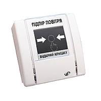 Подпор воздуха Артон РУПД-06-W-О-М-0
