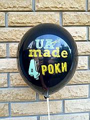 Печать на воздушных шарах (пример № 4)