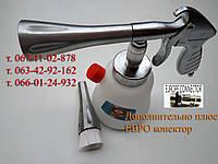 "Z-020 Tornador Original(Cyclone)Торнадор пневмопистолет для химчистки чистящий пистолет серии ""Турбо"""