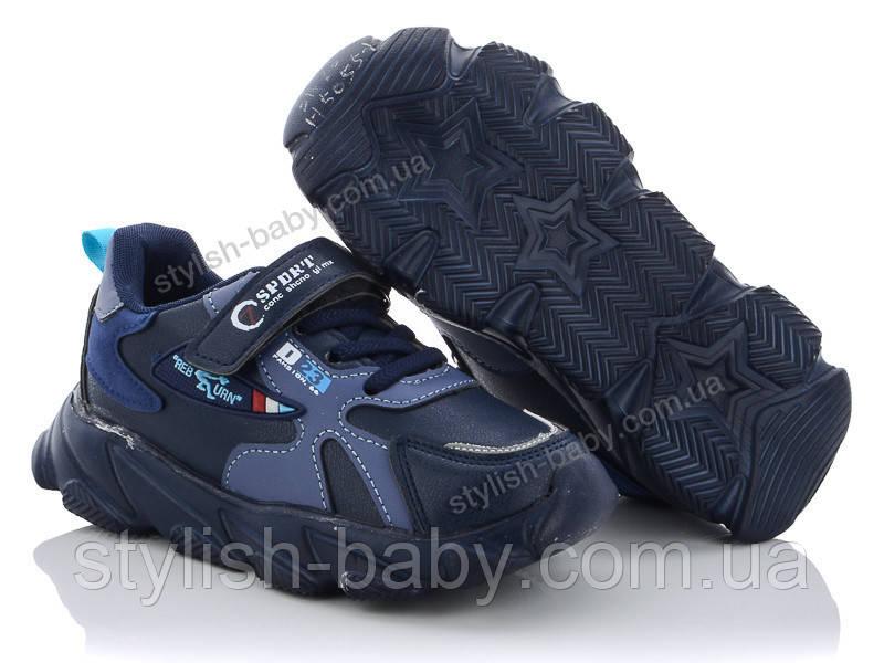 Детские кроссовки 2020 оптом. Детская спортивная обувь бренда ВВТ для мальчиков (рр. с 31 по 36)