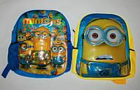 Дитячий рюкзак 1 відділення Міньйон 30 см