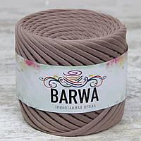 Трикотажная пряжа BARWA standart 7-9 мм, цвет Визон