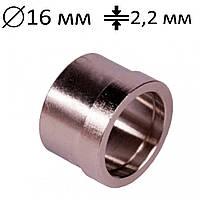Гильза зажимная для труб РЕ-Хс 16 мм ALFA CHE