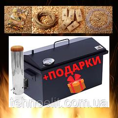 Домашняя коптильня горячего и холодного копчения с дымогенератором и термометром окрашенная 520х300х280
