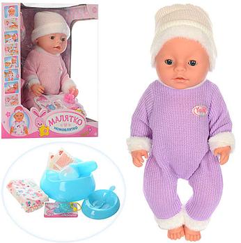 Функциональный пупс Малятко аналог Baby Born BL020E-F-S-UA Функциональный набор