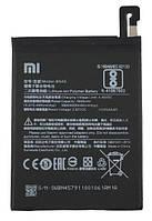 Аккумулятор BN45 для смартфона Xiaomi Redmi Note 5 4000mAh (15.4 Wh)