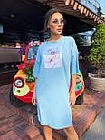 Спортивное платье свободного кроя с коротким рукавом и рисунком 63031451, фото 6