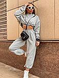Женский спортивный костюм с укороченной кофтой и штанами на манжетах 18051012, фото 3