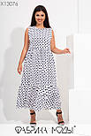 Летнее длинное платье в больших размерах с расклешенной юбкой - трапецией 115728, фото 5