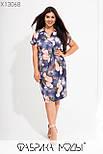 Прямое летнее платье в больших размерах в цветочный принт с коротким рукавом 115730, фото 4