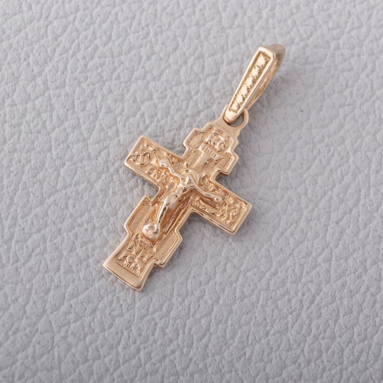 Золотий дитячий хрестик. П437