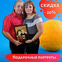 Подарки на 8 марта маме (Выжженный портрет по фото под заказ)