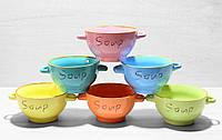Пиала суповая керамическая с ручками Soup 680мл, 6 видов 344-133