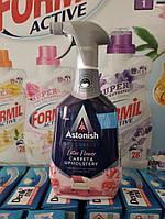 Средство  Астониш для чистки ковров и мягкой мебели Astonish Carpet & Upholstery 750 мл