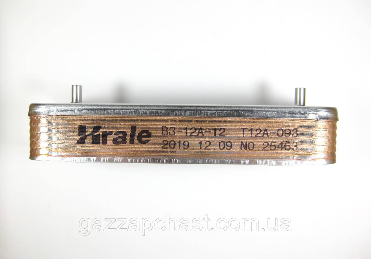 Теплообменник Solly Primer пластинчатый, 12 пл. Hrale AA10110001