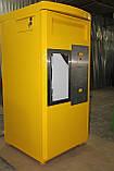 Корпус автомата з продажу питної води (Альянс Сталь), фото 4