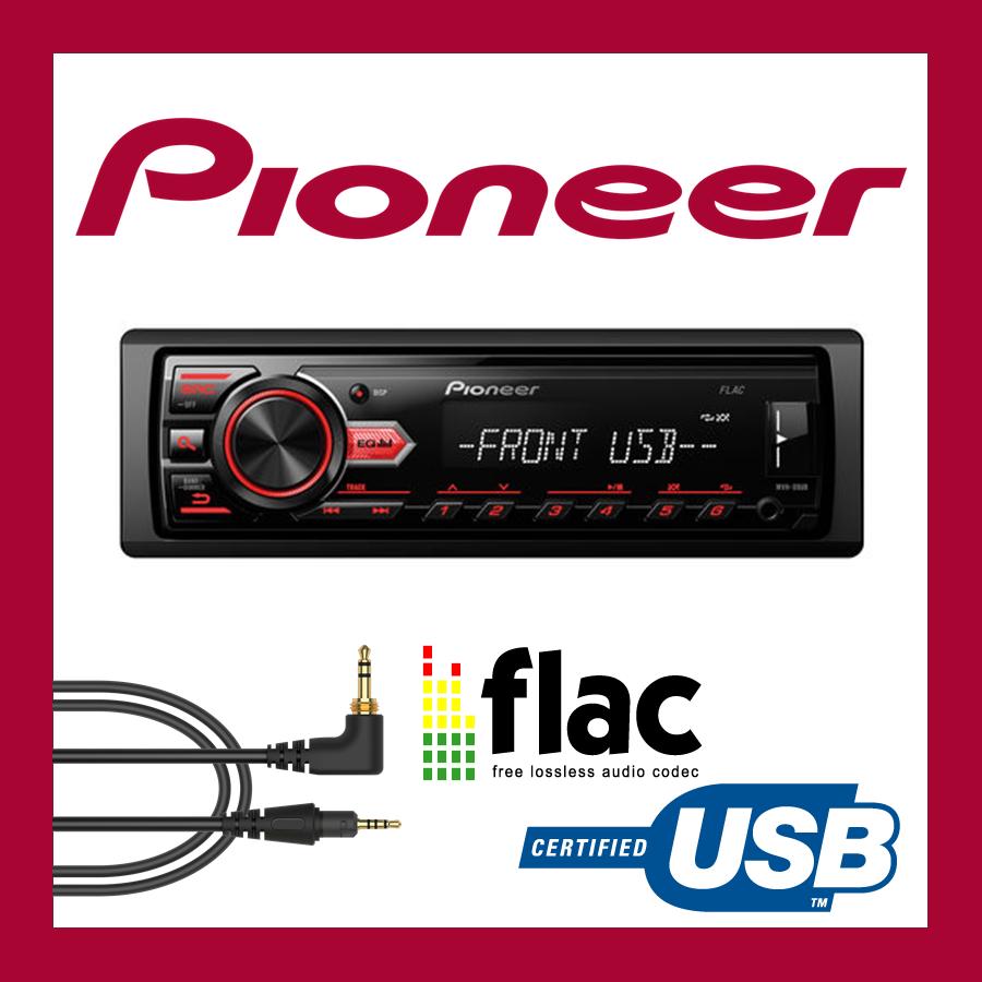 Автомобильная магнитола USB mp3 Автомагнитола Pioneer MVH-09UB магнитофон в машину с форматом FLAC 200Вт
