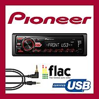 Автомобильная магнитола USB mp3 Автомагнитола Pioneer MVH-09UB магнитофон в машину с форматом FLAC 200Вт, фото 1