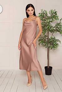 Летнее шелковое платье комбинация на бретелях длиной миди капучино
