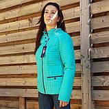 Бірюзова стьобана куртка демісезонна розміри 48 - 58, фото 2