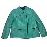 Бірюзова стьобана куртка демісезонна розміри 48 - 58, фото 4