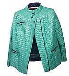 Бірюзова стьобана куртка демісезонна розміри 48 - 58, фото 3