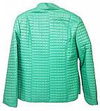 Бірюзова стьобана куртка демісезонна розміри 48 - 58, фото 7