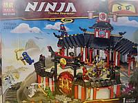 """Конструктор Bela """"Ninja"""" 11165 Монастырь Кружитцу 1112 деталей"""