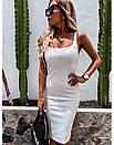 Облегающее платье - майка до колен в расцветках 73py1439, фото 4