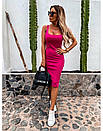 Облегающее платье - майка до колен в расцветках 73py1439, фото 5