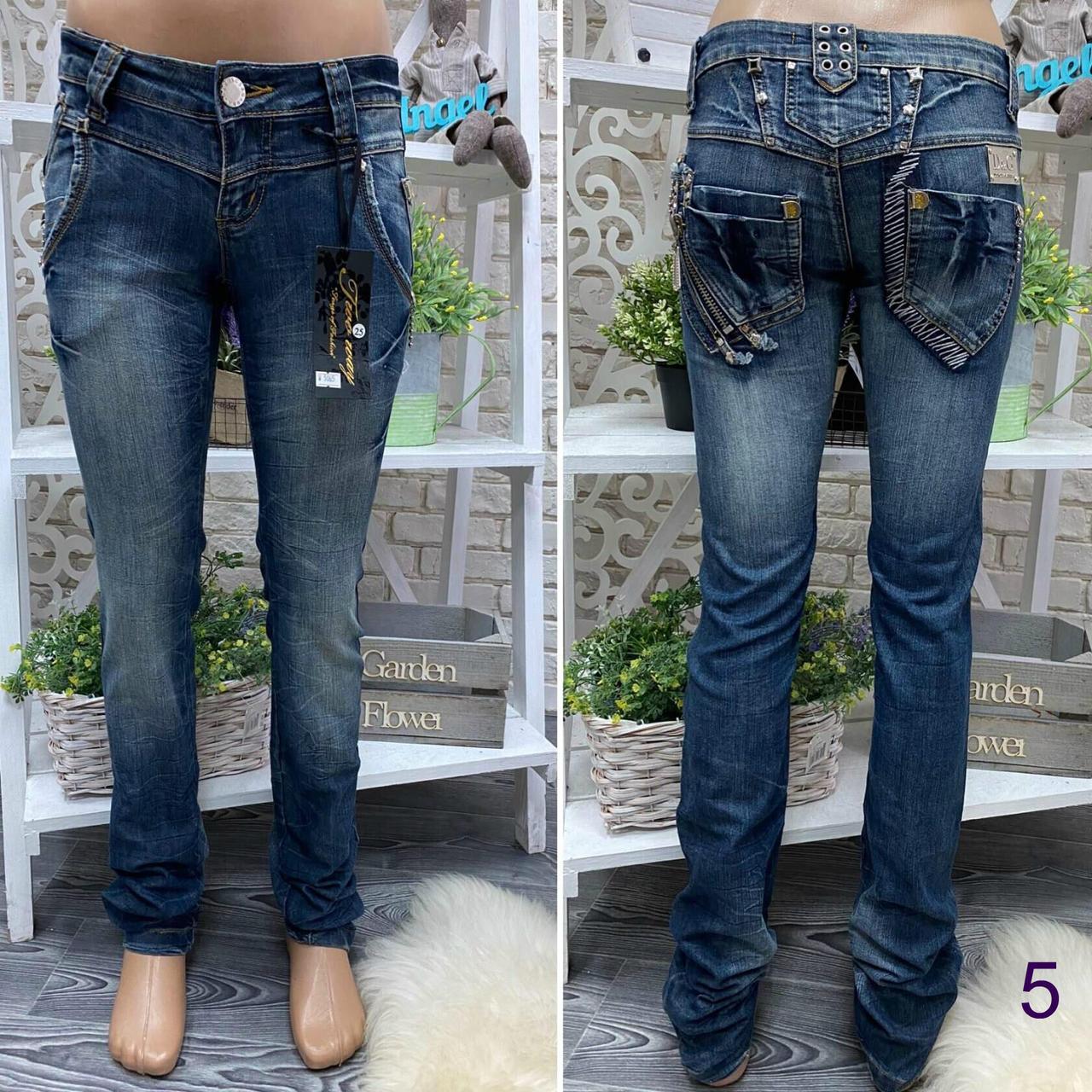 """Стильные джинсы прямого кроя, ткань """"Джинс"""" 25, 26 размер 25"""