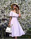 Летнее платье с расклешенной юбкой и воланом на груди 31py1457, фото 2