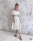 Летнее платье с расклешенной юбкой и воланом на груди 31py1457, фото 4