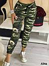 Спортивные женские штаны милитари на манжетах 38bu496, фото 3