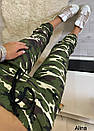 Спортивные женские штаны милитари на манжетах 38bu496, фото 4