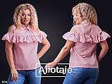 Стильная хлопковая рубашка в полоску с рюшем ,3 цвета р.42,44,46,48,50,52,54код 350/351Д, фото 6