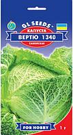 """Насіння Капусти савойська """"Вертю"""" (1г), For Hobby, TM GL Seeds"""