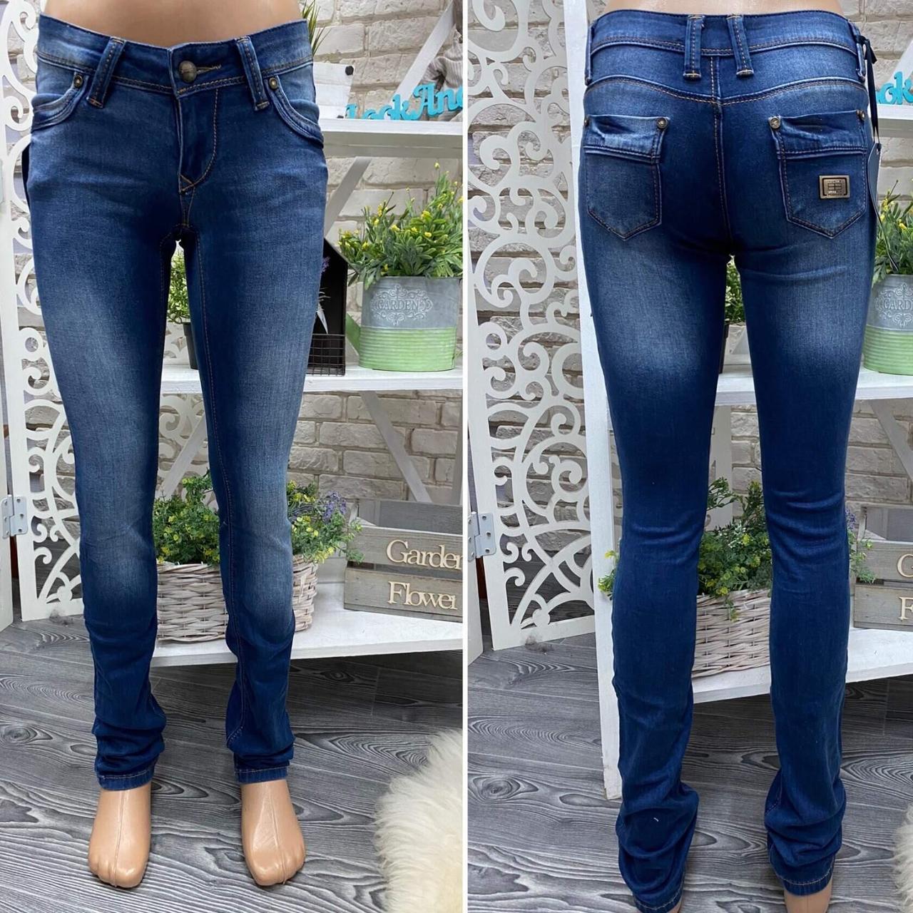 """Стильные женские джинсы прямого кроя, ткань """"Джинс"""" 25 размер"""