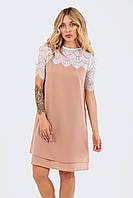 S, M, L | Жіноче коктейльне плаття Alexis, бежевий