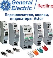 Переключатели, кнопки, индикаторы GE Aster
