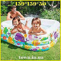 Детский надувной бассейн Intex,159*159*50см, Бассейн Интекс с надувным дном для детей, для малышей 57471