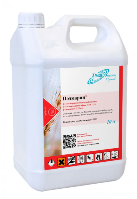Гербицид Подмарин (Прима) Химагромаркетинг - 10 л.