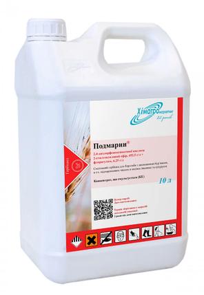 Гербицид Подмарин (Прима) Химагромаркетинг - 10 л., фото 2