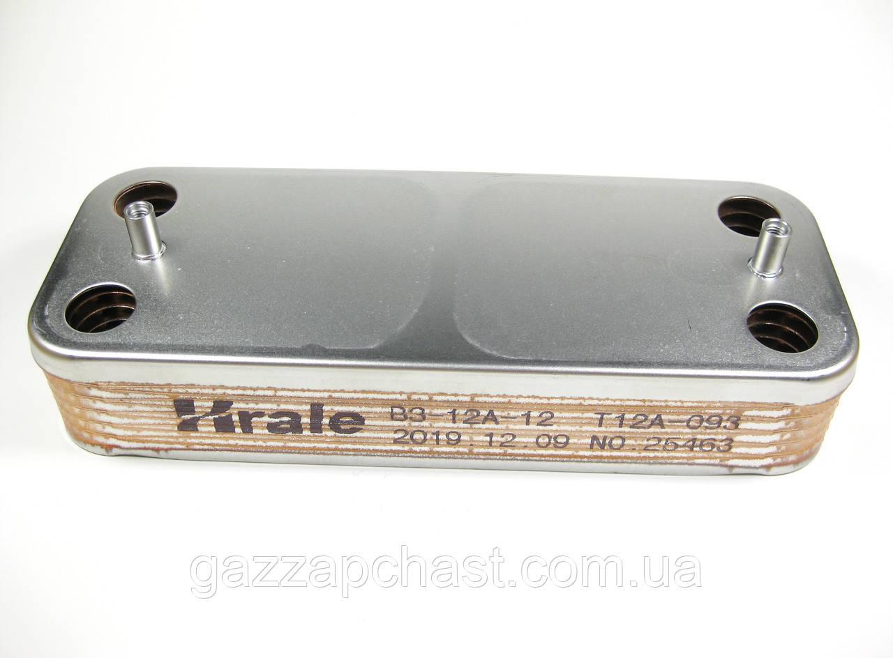 Теплообменник Beretta City, Mynute, Super Exclusive 12 пластин, Hrale  R8036