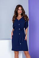 Арт. 400 Летнее платье на пуговицах с поясом темно-синее/ сапфир
